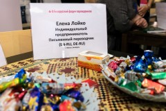 1_forum_perevodchikov_258