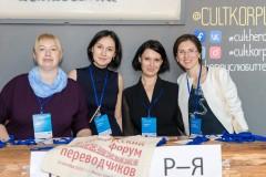 1_forum_perevodchikov_31