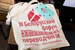 1_forum_perevodchikov_34