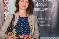 1_forum_perevodchikov_66