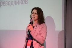 3forum_perevodchikov_110
