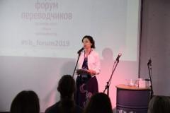 3forum_perevodchikov_30