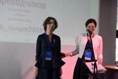 3forum_perevodchikov_33