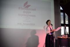 3forum_perevodchikov_35