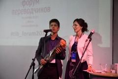 3forum_perevodchikov_43