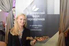 3forum_perevodchikov_79