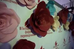 3forum_perevodchikov_99